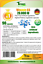 Vitamin-D3-20000IU-Super-stark-90-kapseln-hochdosiert-20-000IU-per-kapseln Indexbild 1