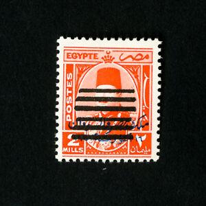 Egypt-Stamps-XF-Double-Overprint-OG-LH