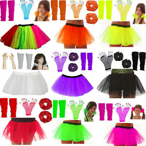 GIRLS-NEON-TUTU-SKIRT-SET-LEG-WARMERS-GLOVES-SCRUNCHIES-PONIOS-FANCY-DRESS-PARTY