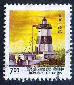 TAIWAN-TAJWAN STAMPS - Lighthouses, 1990, used - Reda, Polska - TAIWAN-TAJWAN STAMPS - Lighthouses, 1990, used - Reda, Polska