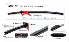 Authentic Japanese Katana Sword-YAMIKASUMI DX- sword (with sword bag)