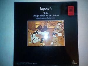 Japon-4-Group-Yonin-No-Kai-Jiuta-Koto-Shamisen-Shakuhachi-France-1983