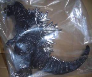 0fe5f37c28c39d Japan Marmit ARTiSM MARKET AM-SP GMK Godzilla Special Body Color ...