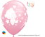 5-Licensed-Character-11-034-Helium-Air-Latex-Balloons-Children-039-s-Birthday-Party thumbnail 37