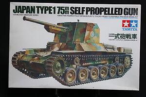 XE069-TAMIYA-1-35-maquette-tank-35095-char-Japan-type-1-75mm-Self-propelled-gun