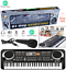 61-Keys-Digital-Electronic-Electric-Piano-Music-Keyboard-Organ-amp-Mini-Microphone thumbnail 3
