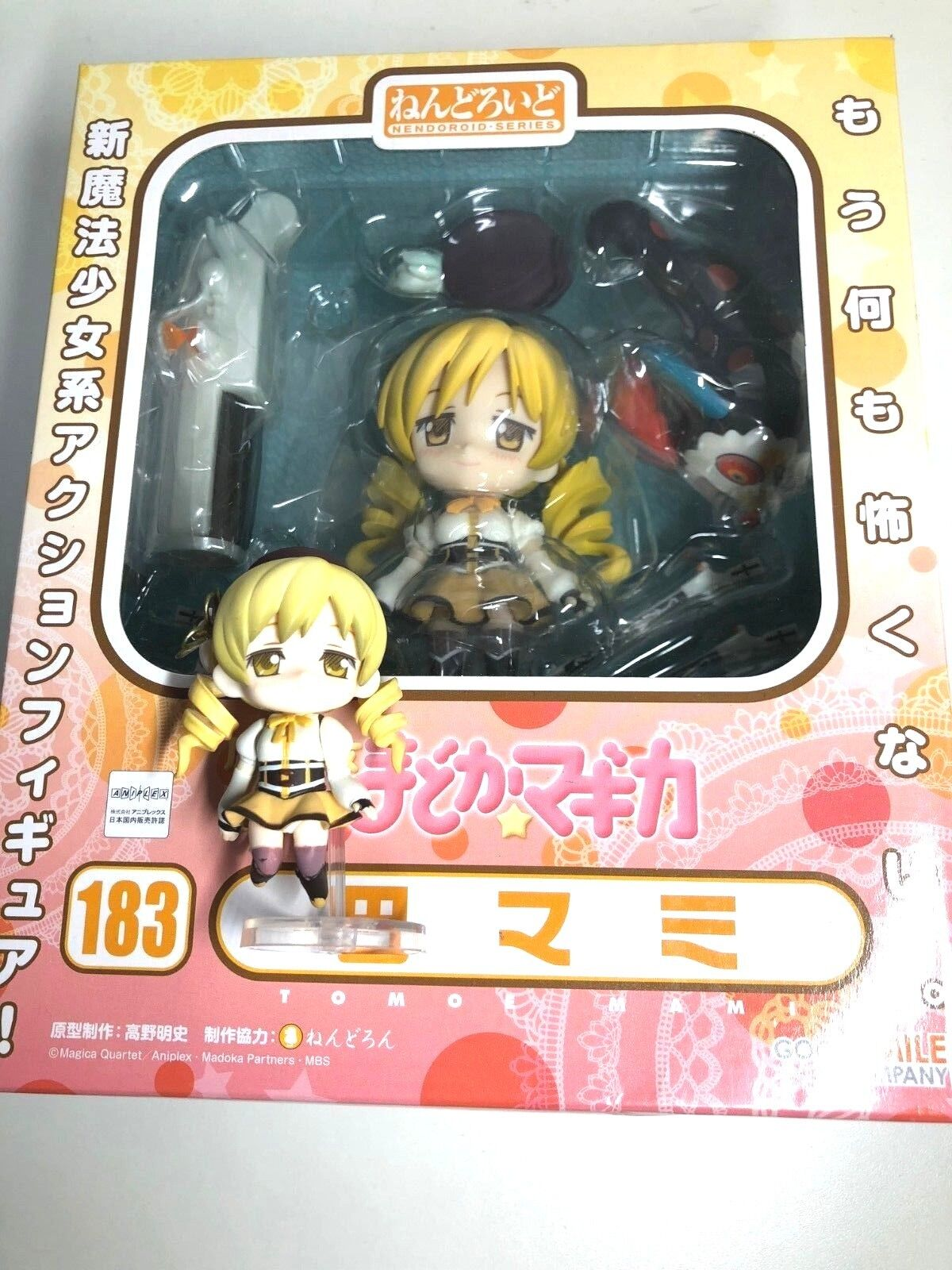 Free Shipping Nendoroid with Petit Set Mami Tomoe Puella Magi Madoka Magica