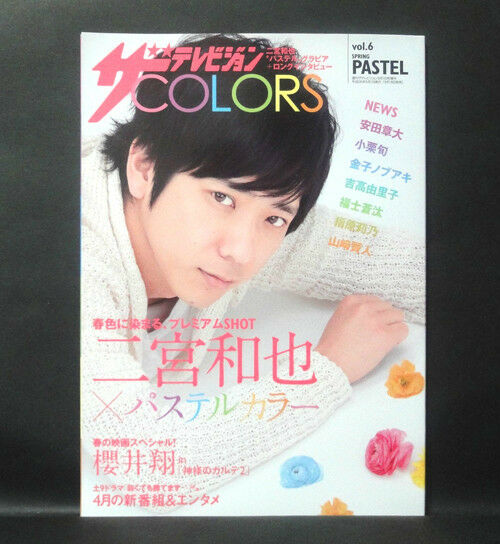 Japan 『The Television COLORS vol.6 -PASTEL-』 ARASHI Kazunari Ninomiya NEWS