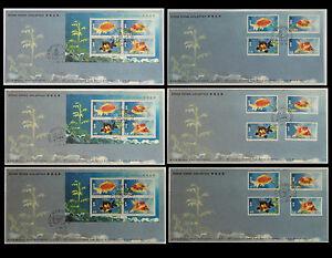 1993-Hong-Kong-stamp-set-amp-sheetlet-034-Goldfish-034-FDC-in-different-date-stamp-6sets