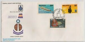 Mazuma *S225 Malaysia FDC 1983 Pelancaran Eksport LNG Bintulu Sarawak