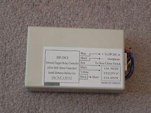 Doorbell Fon ACNC DP-28CI Inbound Trigger Interface NEW