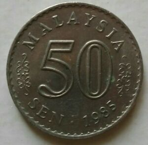 Parliament Series 50 sen coin 1985