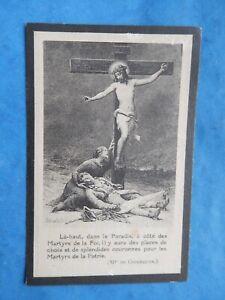 IMAGE WWI HOLY CARD SOLDAT MILITAIRE SOUVENONS NOUS WW1 1914  1918 1919