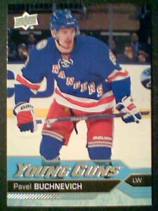 PAVEL-BUCHNEVICH-16-17-AUTHENTIC-UDS1-YOUNG-GUNS-CARD-SP