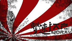 20cm-x-11cm-JAPWORX-KANJI-GEISHA-RISING-SUN-CAR-CLUB-STICKER-jdm-decal