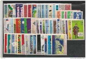 ANNEE-COMPLETE-NEUVE-XX-1996-TIMBRES-LUXE