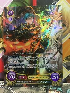Fire Emblem 0 Cipher All B18 Awakening N//HN Cards
