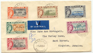 BAHAMAS 1954 R-Airmail-FDC (right postage of total 1/-) w Definitives QEII