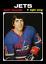 RETRO-1970s-NHL-WHA-High-Grade-Custom-Made-Hockey-Cards-U-PICK-Series-2-THICK thumbnail 163