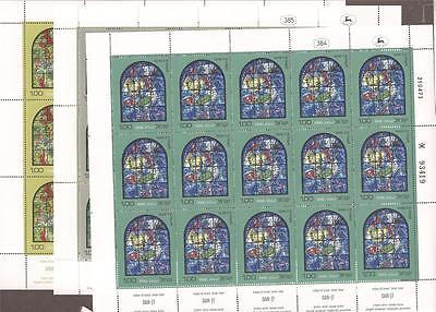 Mittlerer Osten Israel 1973 Chagall Windows Teil Ii Blätter Scott Scott 515-520 Ballen 564-569 Bereitstellung Von Annehmlichkeiten FüR Die Menschen; Das Leben FüR Die BevöLkerung Einfacher Machen