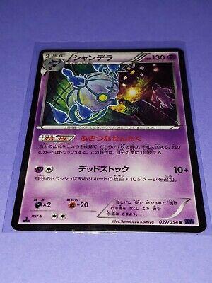 Infernape 013//054 XY11 Holo Pokemon Card Japanese