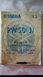 Yamaha-PW50J-PW-50-J-Owners-and-Service-Manual-1982
