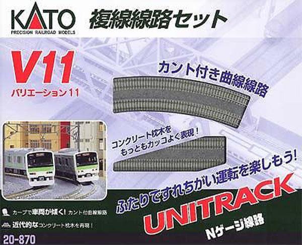 Kato 20870 Unitrack Variante Set V11 N Scala