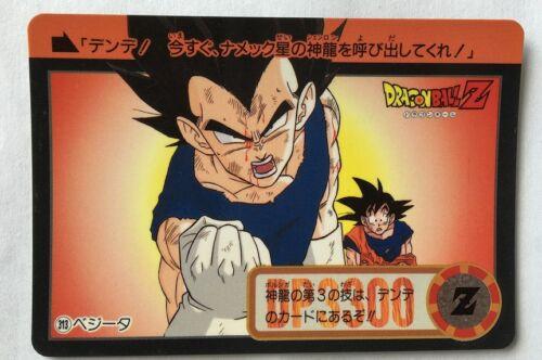 Dragon Ball Z Carddass Hondan PART 24-313