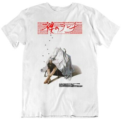 Naked Lunch Japanes Import Tshirt 79 Shirt William S