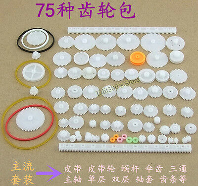 1Set/ 75pcs New Plastic Rack Pulley Belt Worm Gear DIY Kit Robot Accessories