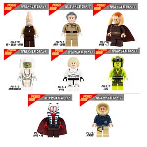 The Clone Wars Stormtrooper Jedi Master Luke Skywalker 8PCS PG8051 Star Wars