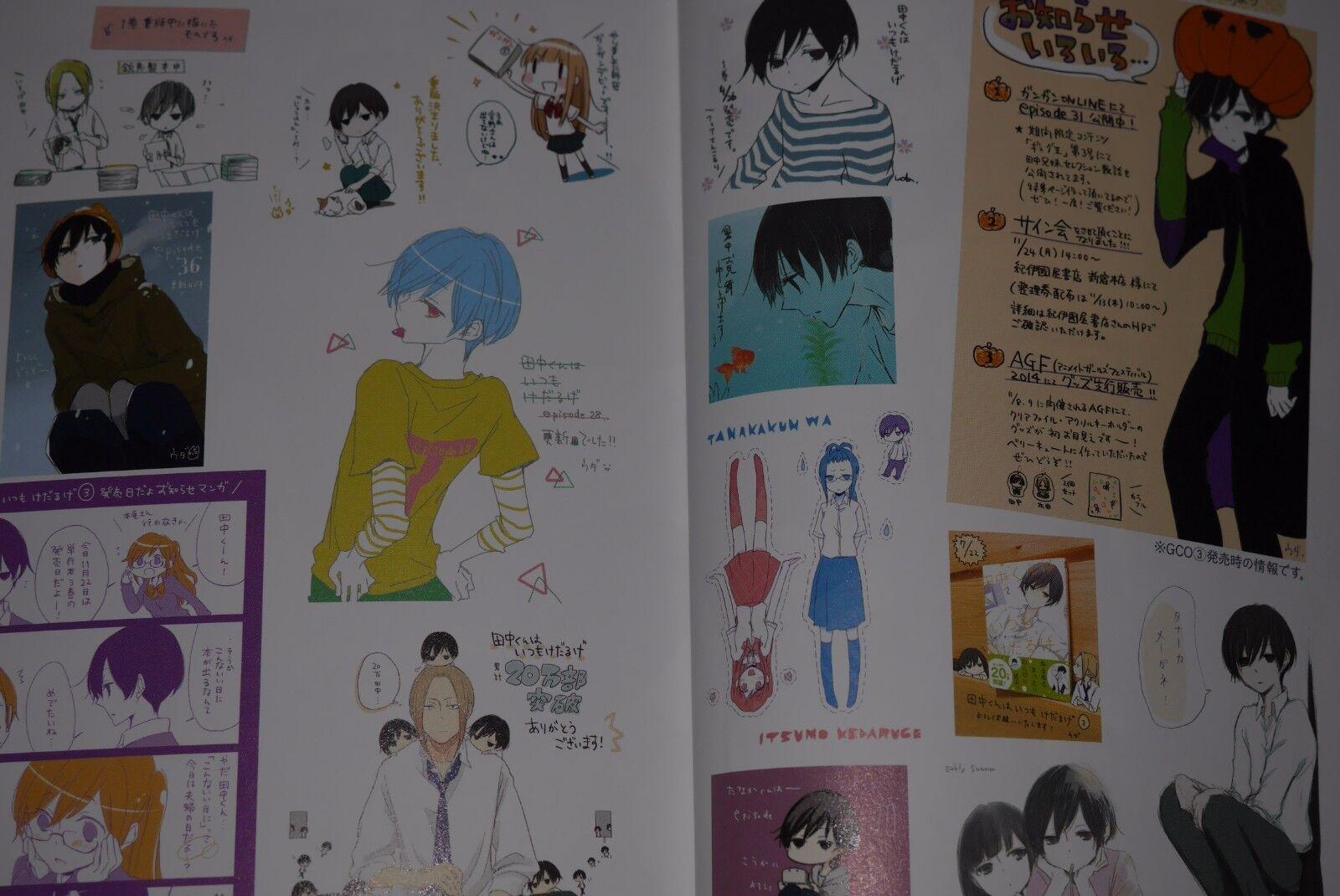 JAPAN Nozomi Uda Tanaka-kun is Always Listless 5.5 Official Book