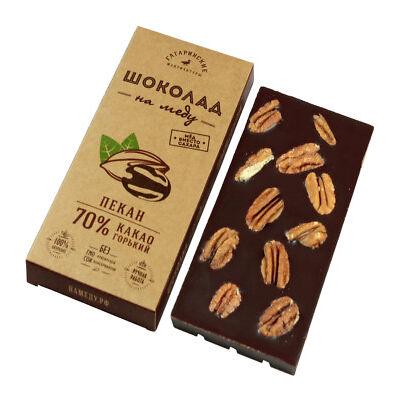 Dark Chocolate Pecan Organic Sugar Free Healthy Honey-Based 85 g
