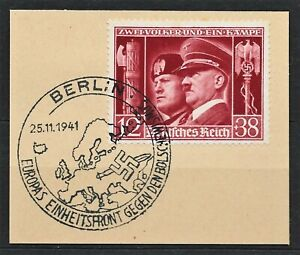 DR WWII Germany Rare WW2 Stamp Hitler Mussolini Alliance Against Bolshevism