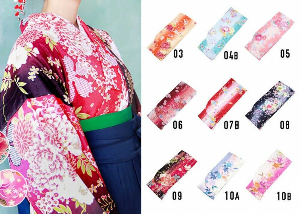 Japanese Women's Kimono For HAKAMA Skirt Floral Print From Japan with Tracking