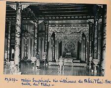 INDOCHINE c. 1940 - Annam Palais Impérial Thaï-Hoa - INDO 7