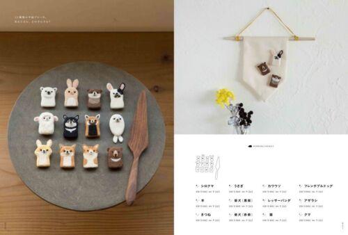 """/""""nuevo/"""" Aguja Fieltro Animal Lindo productosjaponés de artesanía libro cómo hacer"""