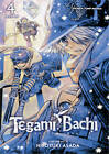 Tegami Bachi: Letter Bee by Hiroyuki Asada (Paperback, 2011)