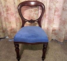 Mahogany Carved Balloon Back Victorian Parlor Chair