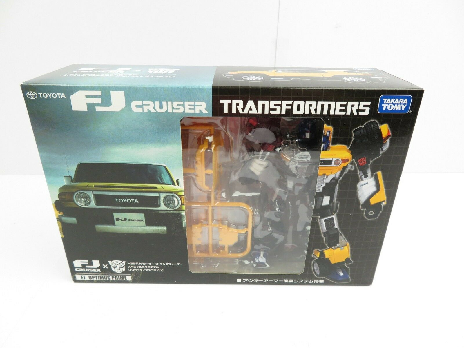 Transformers - Toyota - FJ Cruiser