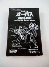 80's ARII Orguss 1/200 Gerwalk Ishforn Kit NMIB Robotech Macross Takatoku Imai