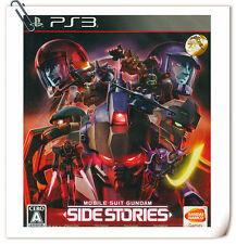PS3 Mobile Suit Gundam Side Stories JPN 機動戰士鋼彈外傳 中文版 SONY Action Games Bandai