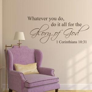 Corinthians Wall Decal Bible Verse Quote Vinyl Art Bedroom - Vinyl wall decals bible verses