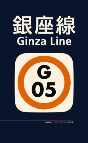 TOKYO JAPAN Metro Subway Ginza Line Sign Poster//Print