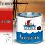 Halvar-PU-Bootslack-Bootsfarbe-Yachtlack-Metall-GFK-Holz-FARBAUSWAHL-Klarlack Indexbild 4