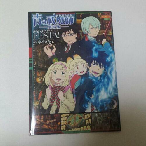 Ao no Blue Exorcist movie festa official art data guide book wsticker poster bm