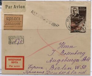 Russia-Airmail-Sc-C68-Zv-424-Moscow-San-Francisco-flight-cover-CV-3500
