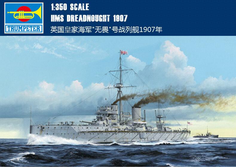 punto de venta Trumpeter 05328 HMS HMS HMS Dreadnought 1907 Acorazado Crucero Barco Hágalo usted mismo modelo 1 350  entrega rápida
