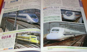 Encyclopedia-of-ALL-JR-039-s-Railway-Cars-book-from-Japan-Japanese-train-0882