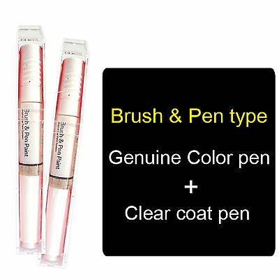 Touch up scratch color paint pen+Clear Coat pen For Hyundai Warm Silver - YK